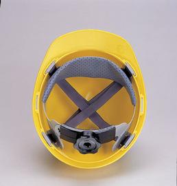 Radnor Size 6 1/2 - 8 Standard Ratchet Hard Cap Suspension